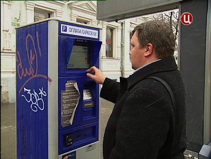Московская неделя Эфир от 03.03.2013