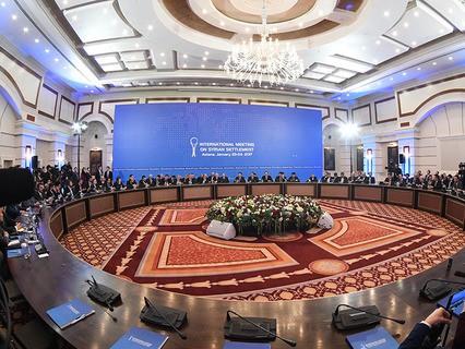 Переговоры по урегулированию сирийского конфликта в Астане