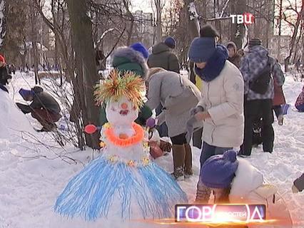"""""""Город новостей"""". Эфир от 30.01.2017 14:50"""