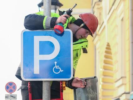 Установка новых дорожных знаков