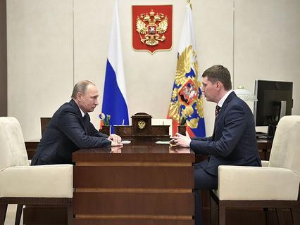 Владимир Путин и временно исполняющий обязанности губернатора Пермского края Максим Решетников