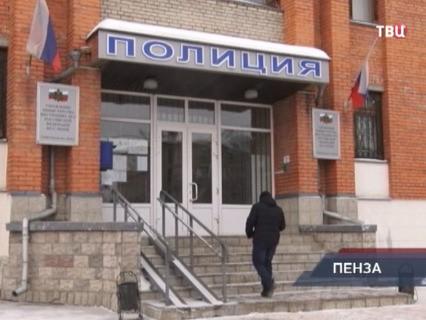 """""""Петровка, 38"""". Эфир от 08.02.2017 04:15"""