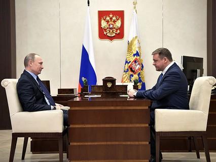 Владимир Путин и временно исполняющий обязанности губернатора Рязанской области Николай Любимов