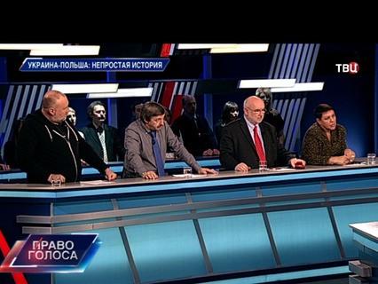 """""""Украина - Польша: непростая история"""""""