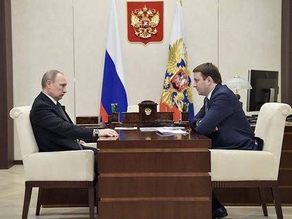Владимир Путин и министр экономического развития РФ Максим Орешкин