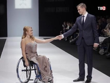 """""""Доступная среда для инвалидов"""""""
