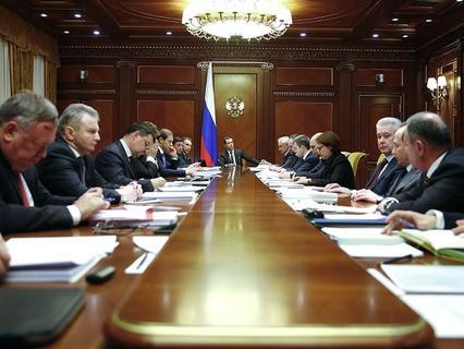 Дмитрий Медведев проводит заседание президиума Совета при президенте РФ по стратегическому развитию и приоритетным проектам