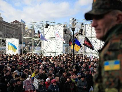 Акция в Киеве против торговли с Донбассом