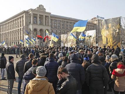 """""""Марш патриотов"""" в Киеве"""