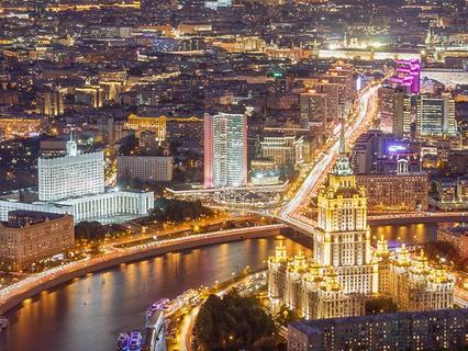 Москва. Посторонним вход воспрещён