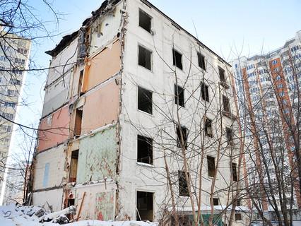 Снос пятиэтажек