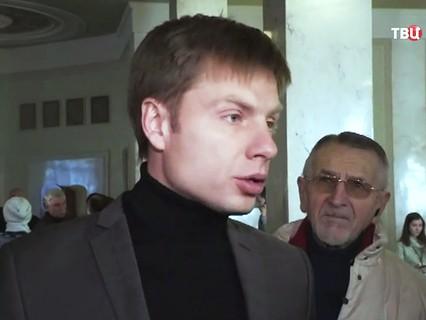 Народный депутат Украины Алексей Гончаренко