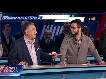 """""""Ближневосточный расклад"""""""