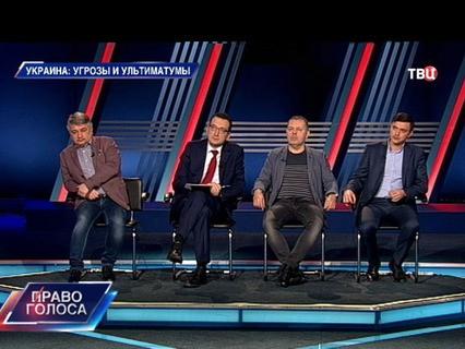 """""""Украина: угрозы и ультиматумы"""""""