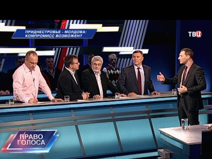 """""""Приднестровье - Молдова: компромисс возможен?"""""""