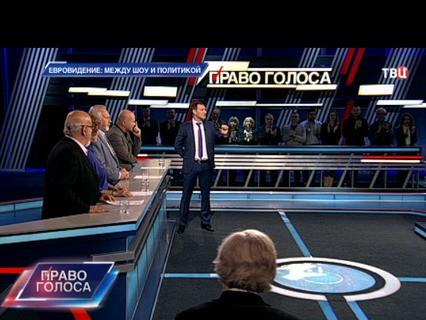 """""""Евровидение"""": между шоу и политикой"""""""