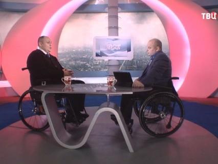 """""""Инвалиды в роли экспертов доступной среды"""""""