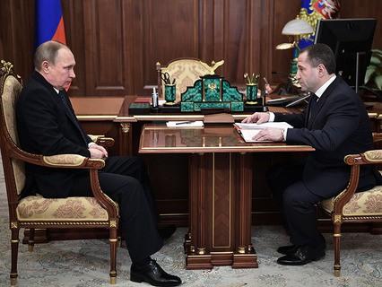 Владимир Путин председатель Государственной комиссии по химическому разоружению Михаил Бабич