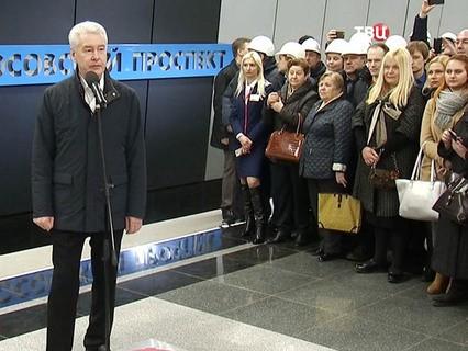 """""""События"""". Эфир от 16.03.2017 14:30"""