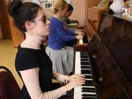 """""""Музыкальная терапия"""""""