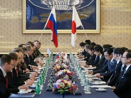 Визит главы МИД РФ Сергея Лаврова и министра обороны РФ Сергея Шойгу в Японию