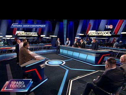 """""""Украина: закон и беспорядок"""""""