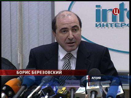 В центре событий с Анной Прохоровой Эфир от 25.03.2013