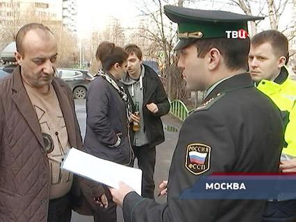 """""""Петровка, 38"""". Эфир от 23.03.2017 20:00"""