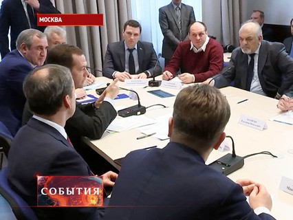 """""""События"""". Эфир от 23.03.2017 22:00"""
