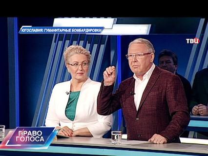 """""""Югославия: гуманитарные бомбардировки"""""""