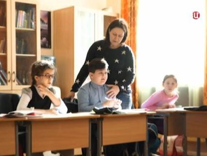 """""""Коррекционное образование: плюсы и минусы"""""""