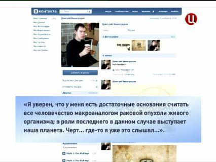 В центре событий с Анной Прохоровой Эфир от 11.11.2012