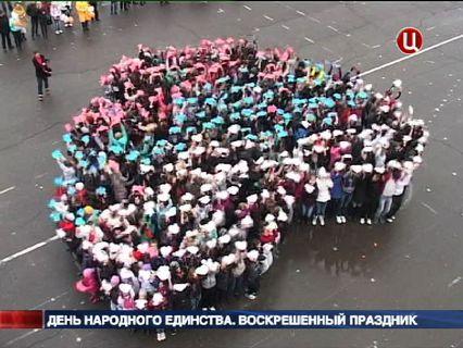 В центре событий с Анной Прохоровой Эфир от 04.11.2012