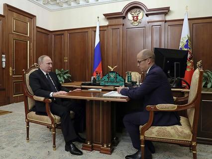 Рабочая встреча Владимира Путина с секретарём Общественной палаты РФ Александром Бречаловым