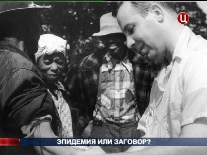 В центре событий с Анной Прохоровой Эфир от 07.10.2012