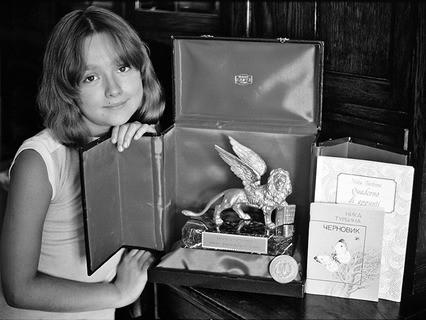 """Юная поэтесса Ника Турбина с присуждённым ей в 1985 году призом """"Золотой лев Венеции"""""""
