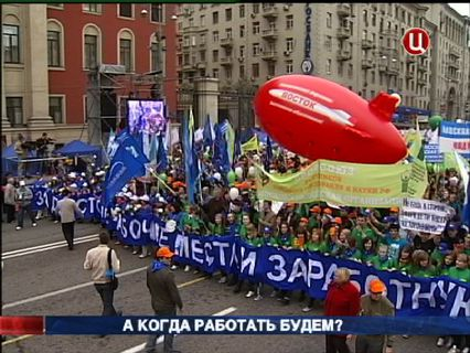 В центре событий с Анной Прохоровой Эфир от 30.09.2012