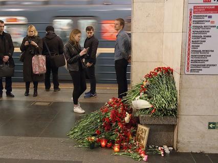На станции метро Санкт-Петербурга