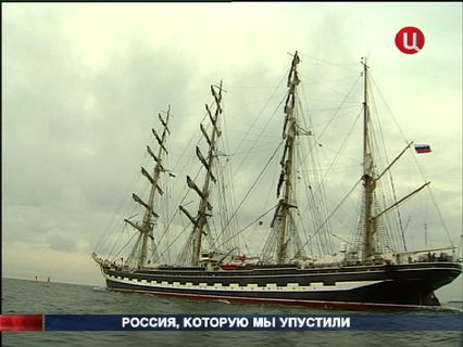 В центре событий с Анной Прохоровой Эфир от 16.09.2012