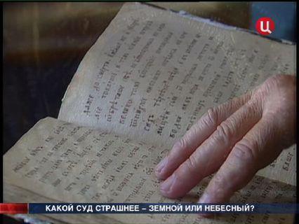 В центре событий с Анной Прохоровой Эфир от 09.09.2012