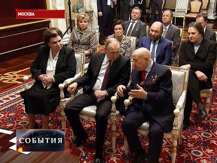 """""""События"""". Эфир от 12.04.2017 14:30"""