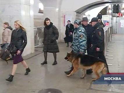"""""""Петровка, 38"""". Эфир от 12.04.2017 20:05"""