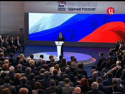 В центре событий с Анной Прохоровой Эфир от 27.05.2012
