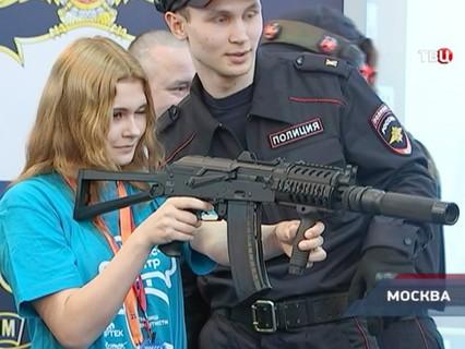 """""""Петровка, 38"""". Эфир от 14.04.2017 04:25"""
