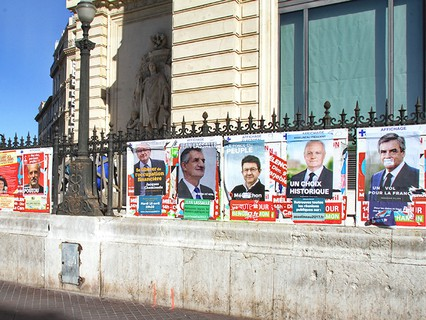 """Специальный репортаж """"Событий"""". Анонс. """"Франция. Изнанка выборов"""""""