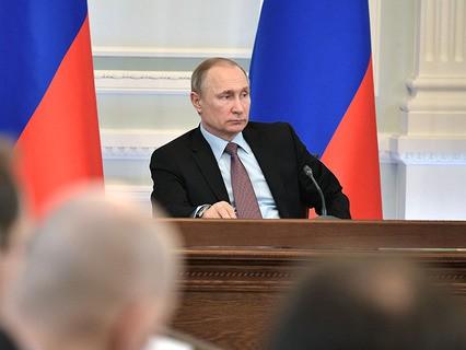Рабочая поездка Владимира Путина в Великий Новгород