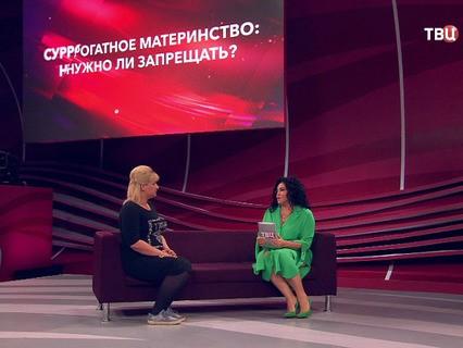 """""""Суррогатное материнство: за или против?"""""""