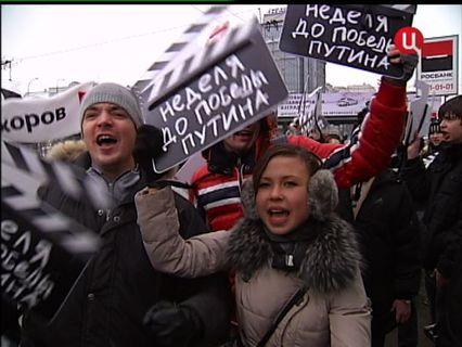 В центре событий с Анной Прохоровой Эфир от 26.02.2012