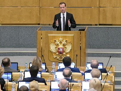 Председатель правительства Дмитрий Медведев выступает в Государственной Думе