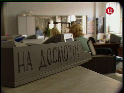 В центре событий с Анной Прохоровой Эфир от 15.01.2012